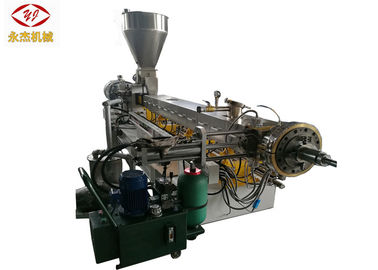China PE PP Filler Masterbatch Plastic Pelletizing Equipment Water Ring Cutting Way 2500kg/H supplier