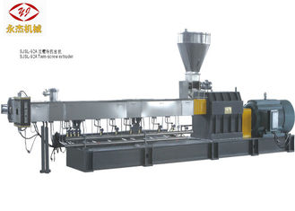 China Professional Plastic Bottle Granulator , Pellet Extruder Machine Explosion Proof supplier