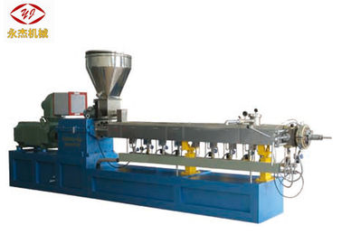 China Automated Plastic Pelletizing Equipment PET Extrusion Line Environmental Friendly supplier