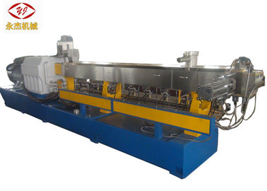 China 1000-1500kg/H PET Pelletizing Machine With 9 Heating Zones 132mm Screw Diameter supplier