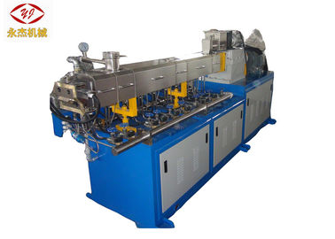 China 30-50kg/H PP + TIO2 Twin Screw Extrusion Machine In The Water Cutting Type supplier