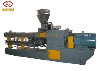 China 100-150kg/H PVC Pelletizing Twin Screw Extruder Machine 600rpm Speed SJSL51 supplier