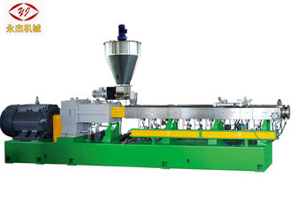 China Double Screw Extruder Machine , PET  Plastic Recycling Extruder Machine 400kg/H supplier