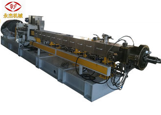China High Output Plastic Granulator Machine , AC Motor Double Screw Extruder Machine supplier