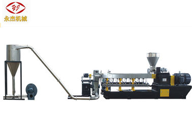 China Interlock Control Plastic Pelletizing Equipment , Two Screw Extruder Machine supplier