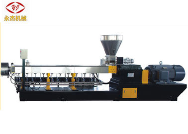 China Black Masterbatch Extruder Plastic Reprocessing Machine With 1.1kw Feeding System supplier