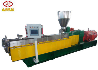 China Horizontal PVC Pelletizing Machine High Torque Hot Cutting Twin Screw Extruder supplier