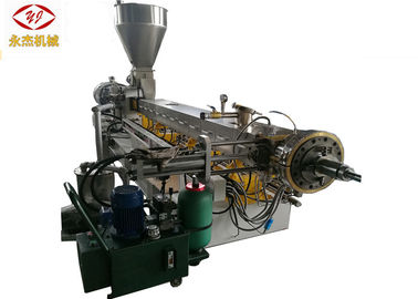 China 71mm Screw Diameter Die Face Pelletizer PVC Granulating Machine 9 Heating Zones supplier
