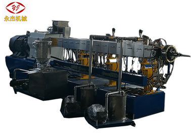 China Automatic PVC Granules Making Machine , Soft PVC Extruder Machine 160kw Motor supplier