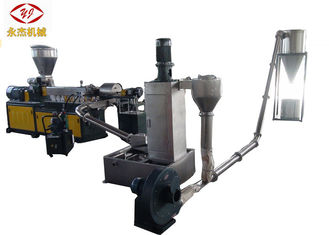 China High Speed Plastic Granules Manufacturing Machine Water Ring Die Face Cutting Way supplier