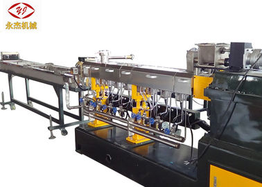 China 75kw PE PP ABS Master Batch Manufacturing Machine Twin Screw Extruder supplier