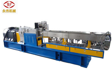 China Energy Efficiency Wood Plastic Composite Extrusion Machine One Year Warranty supplier