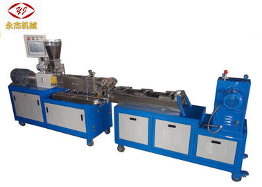 China 21.7mm Screw Lab Twin Screw Extruder With Water Cycling System Copper Heater supplier