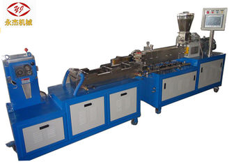 China Water Strand Lab Twin Screw Extruder Plastic Granulator Machine 16kw Heater Power supplier