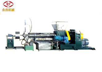 China Water Ring Die Face Cutting Single Screw Extruder Machine 22KW Heating Power supplier