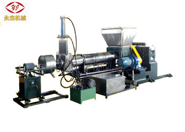 China Water Ring Die Face Cutting Waste Plastic Extruder PET Recycling Machine Energy Saving supplier