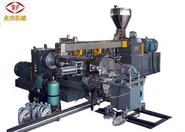China Horizontal Two Stage Extruder Equipment With Internal Mixer Bucket Elevator supplier
