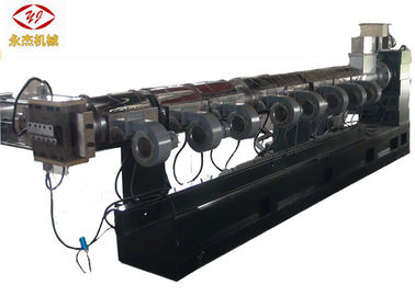 China Underwater PP PE Plastic Scrap Recycling Machine , Single Screw Extrusion Machine supplier
