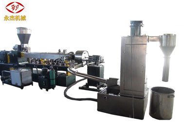 China 2.2kw Dehydrator Water Ring Pelletizer LLDPE Extruder Machine 30-100kg/H Capacity supplier