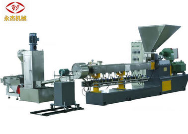 China High Torque Plastic Pelletizing Machine , 71mm Diameter Twin Extruder Machine supplier