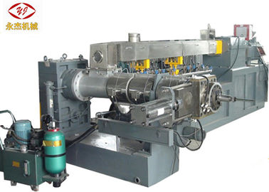 China 2000kg/h Hard Soft PVC Granules Machine Double Stage Extruder PVC Pelletizing Machine 350kw Motor supplier