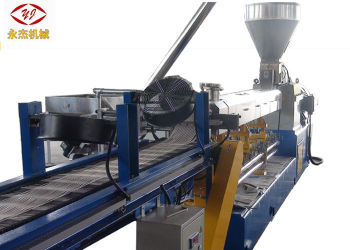 Horizontal Plastic Extrusion Machine For Corn Starch + PP