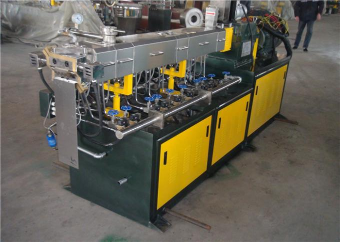 30-50kg/H PP + TIO2 Twin Screw Extrusion Machine In The Water Cutting Type