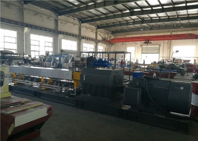 800-1000kg PE PP PVC Pelletizing Machine With Three Stages Air Transmission