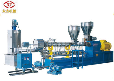 China High Output 2000kg/H Plastic Extrusion Machine / Equipment With High Speed Mixer factory
