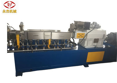 China Water Strand PS ABS PA PP Extrusion Machine , Co Rotating Plastic Extrusion Line factory