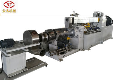 China Automatic Extruder PVC Machine , Twin Screw Compounding Extruder SISMENS Motor factory