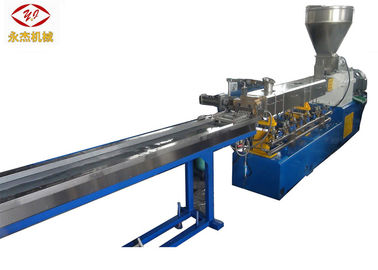 China Color Masterbatch Making Pellet Twin Screw Extruder Machine Water Strand Cutting factory