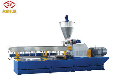 China Iron Oxide Fe2O3 Plastic Pellet Making Machine , Dual Screw Extruder High Power factory