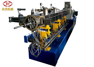 China Two Stages Twin Screw Extruder Machine For PVC Cable Shoe Sole Pelletizing SJSL 75B factory