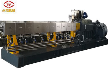 China Pet Flake Pelletizing Twin Screw Extruder Machine 1000-1500kg/H 9 Heating Zones factory