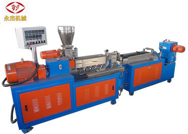 0.25kw Feeder Co Rotating Twin Screw Extruder , Laboratory Scale Extruder Machine