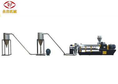 Air Cooling Die Face Cutting Polythene Extrusion Machines One Year Warranty