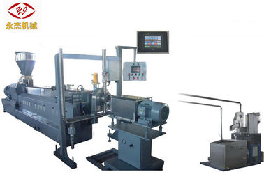 PLA PBAT POVH Startch Biodegradable Compostable Pellet Making Machine Twin Screw Extruder